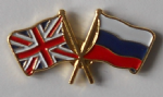 Great Britain and Russia Friendship Flag Pin Badge